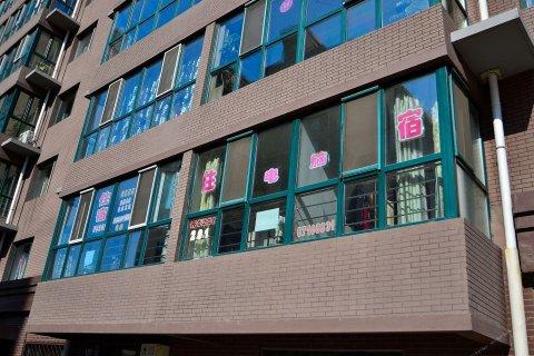 哈尔滨家园公寓东升家园店