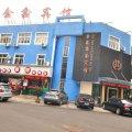 宁波金鑫商务宾馆