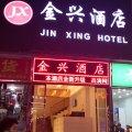 广州金兴商务宾馆