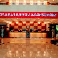 天津海得润滋酒店