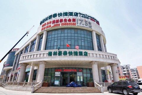 格林豪泰(上海安亭汽车城店)