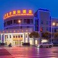 上海罗亚尔国际酒店