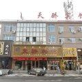 赤峰天骄宾馆
