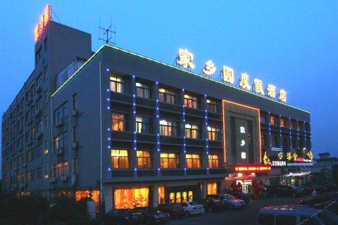 杭州家乡园度假酒店