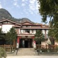 武夷山翔瑞家庭旅馆