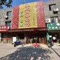 宁波雅致商务宾馆
