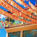 阿坝藏风酒店