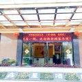 广州鑫星大酒店