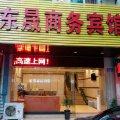 广州东晟宾馆