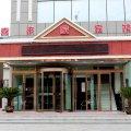 锦州喜来家商务宾馆