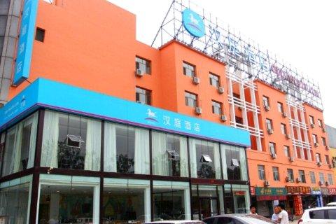汉庭酒店(滨州汽车总站店)