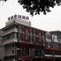 成都花语南城酒店