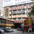 广州金海商务酒店