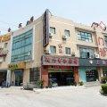 上海鸿兴商务宾馆