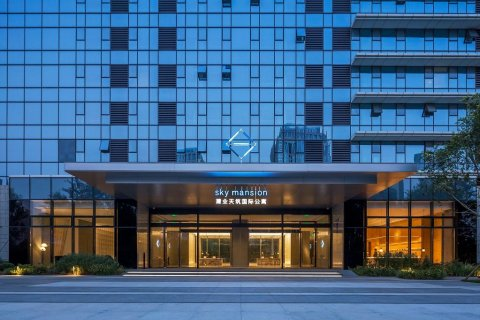 郑州建业天筑国际公寓