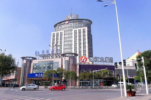 锦江之星品尚(扬中扬子中路店)