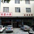 石林云锦宾馆