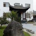 宏村黄山玖酒香农家小院