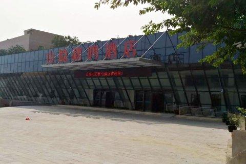 重庆山隐秋鸣酒店
