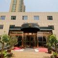 蓝田天品国际酒店