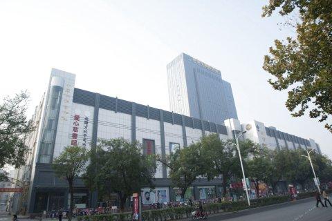肥城新合作国际酒店
