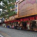 宁波金元商务宾馆