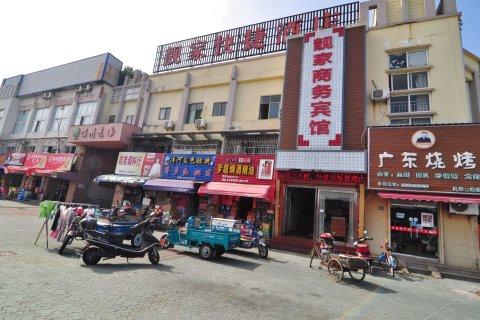 宁波靓家商务宾馆