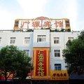 宁波广源主题宾馆