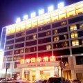 兴平大益膳房酒店(原晶海国际酒店)