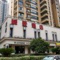 暖墅酒店(杭州西湖庆春路店)