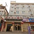 林州宜家快捷宾馆