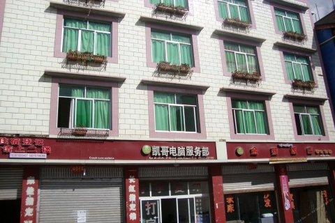 海螺沟金燕饭店