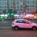 哈尔滨巴彦苏城宾馆