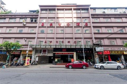 南平易家商务酒店