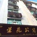 屏南双溪星苑公寓