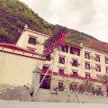理县藏乡缘酒店