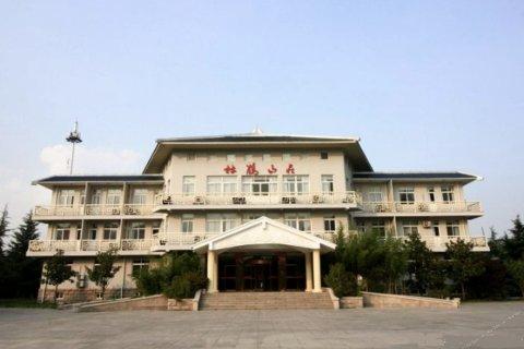 五莲杜鹃山庄大酒店