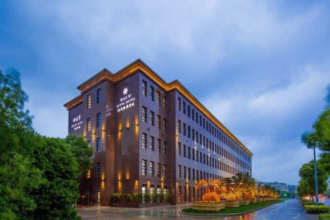 宁波海俱丽景酒店