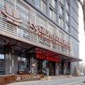 西安长征米拉梭酒店