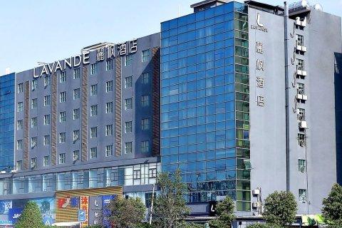 麗枫酒店(广州白云大道北地铁站店)