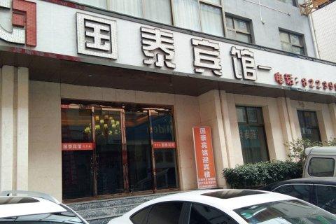 陇南国泰宾馆迎宾楼