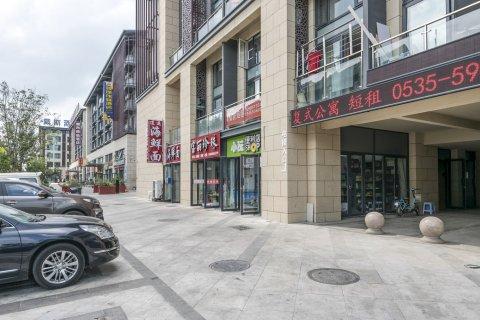 蓬莱温馨港湾公寓