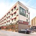 秋果酒店(北京新国展首都机场店)