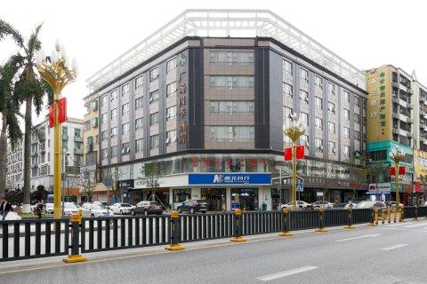 广场四季酒店(深圳公明广场地铁站店)