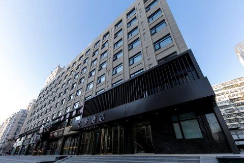 全季酒店(天津海光寺店)