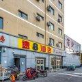 速8酒店(北京西红门宜家店)