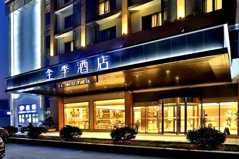全季酒店(杭州萧山机场大道店)