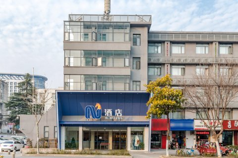 N·Hotel酒店(合肥黄山路店)