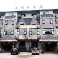 大邑木棉田酒店