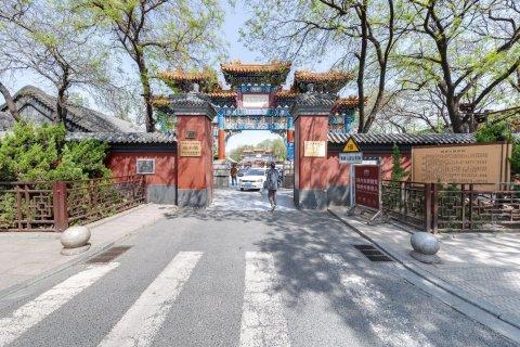 北京途掌柜呆头精品民宿